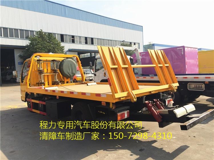 揭阳市完全落地4吨清障车厂家清凉大直销