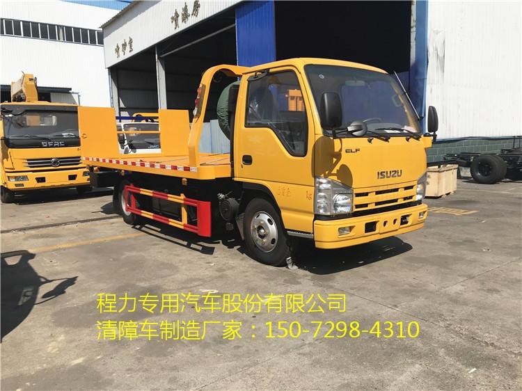 可靠的道路救援拖车配置图片
