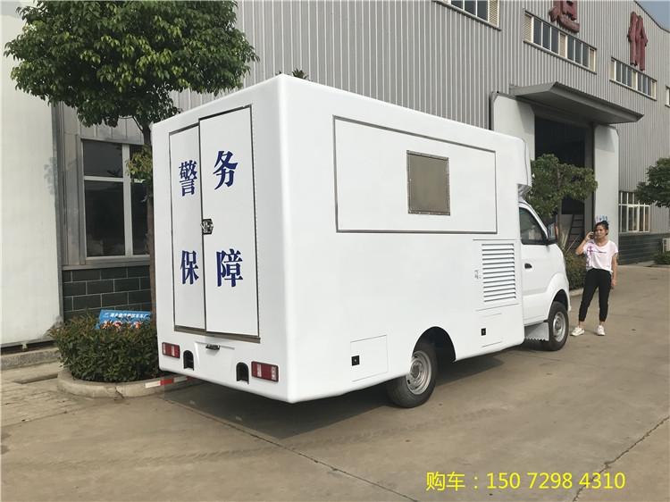 福田快餐售货车厂家直销
