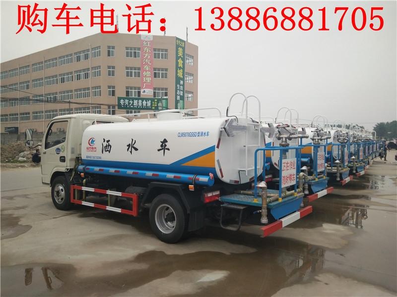 湖南東風天龍灑水車價格