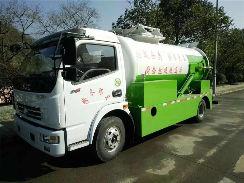12噸泔水垃圾車銷售點配置