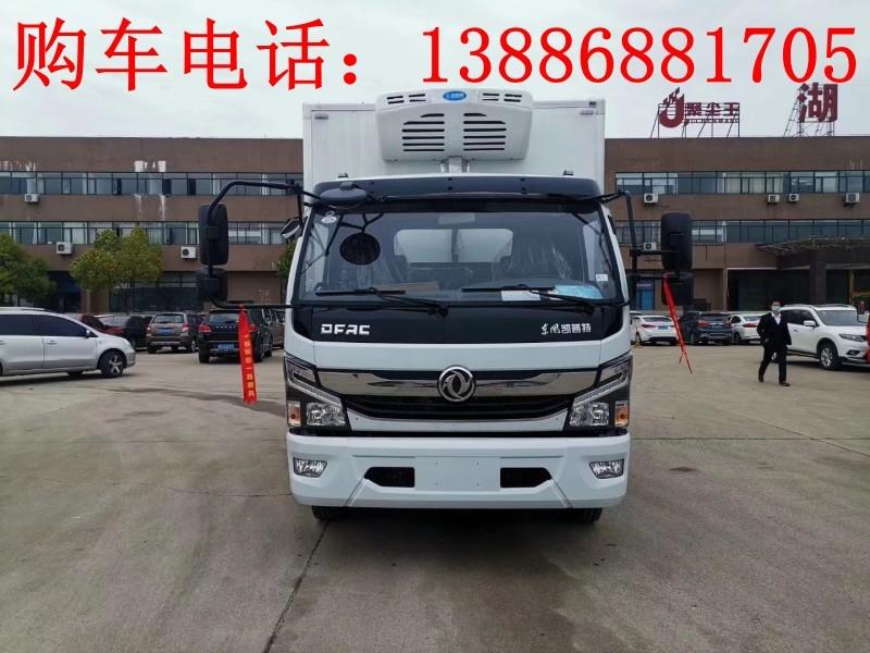 重慶冷凍車價格