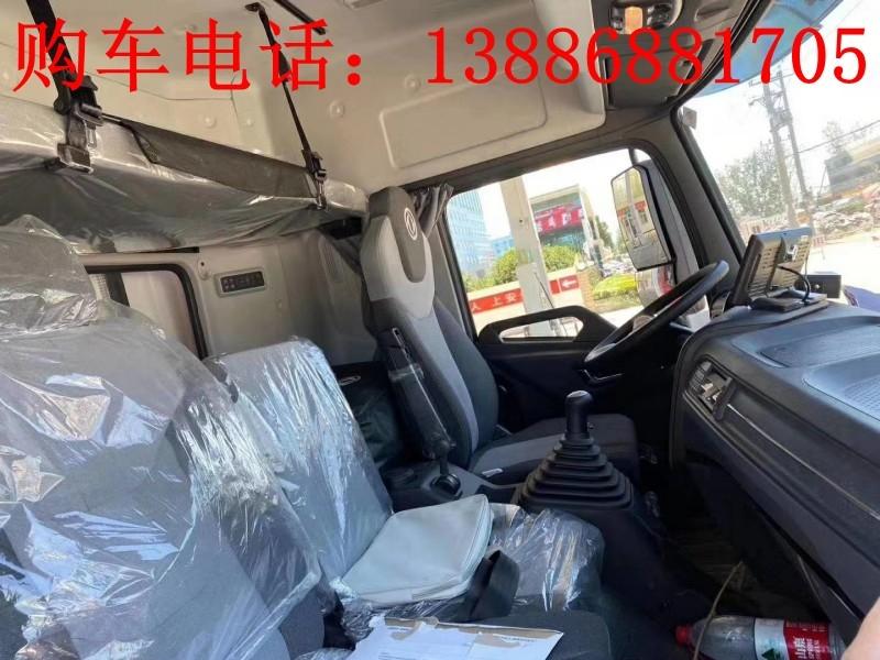 湖南慶鈴五十鈴冷藏車價格