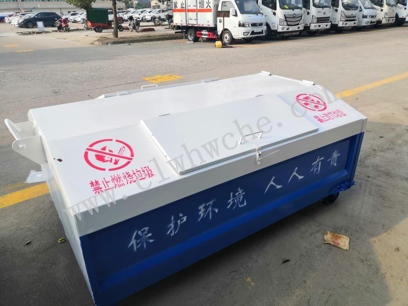 河北10吨垃圾车价格 厂家 报价