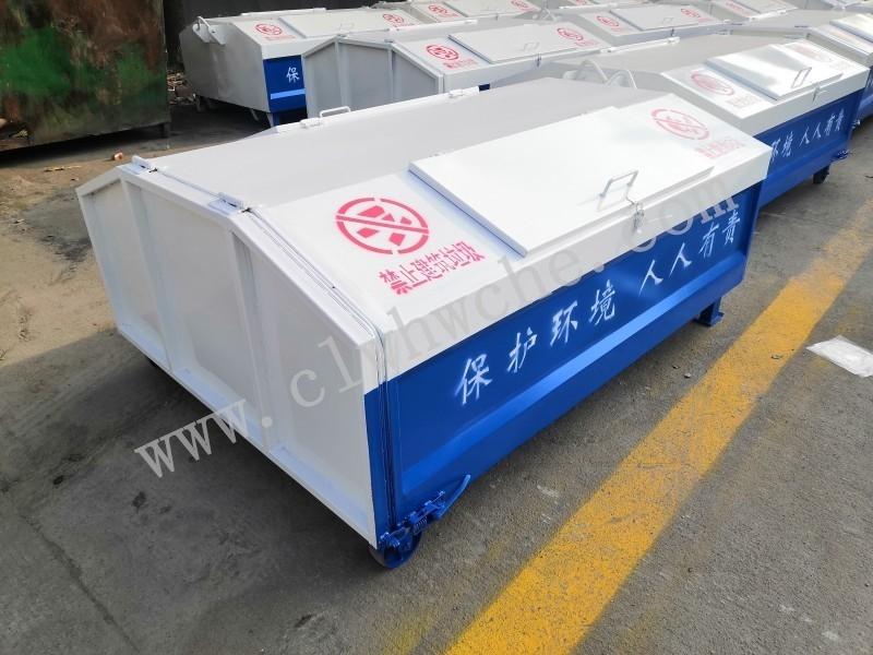 安徽15方垃圾车价格 厂家 报价