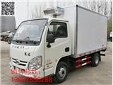 桂林躍進3.26米柴油機冷藏車報價