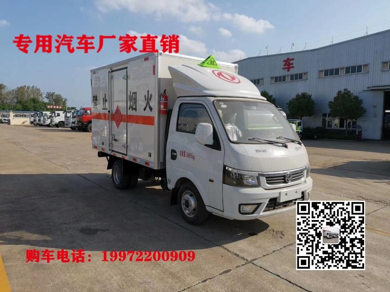 国六东风小型易燃气体厢式车