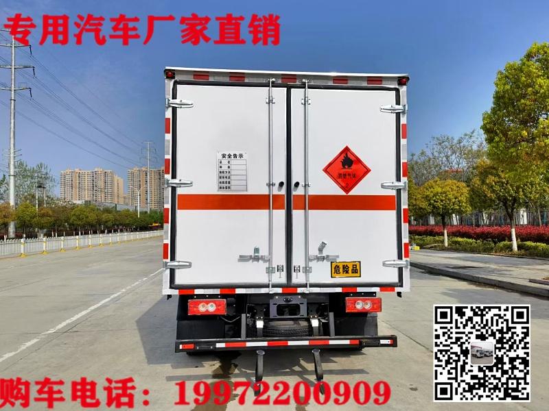 甘肅藍牌奧鈴易燃氣體氣瓶運輸車福田生產廠家專用汽車