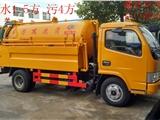 福田专业清理管道程力生产厂家