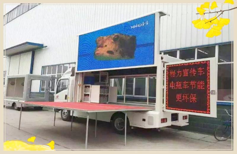 伊犁電動廣告車廠家_保質保量