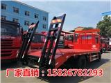 黑龙江黑河挖机平板拖车高品质低价格