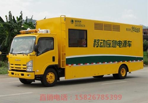 鳳城市學校備用電源車