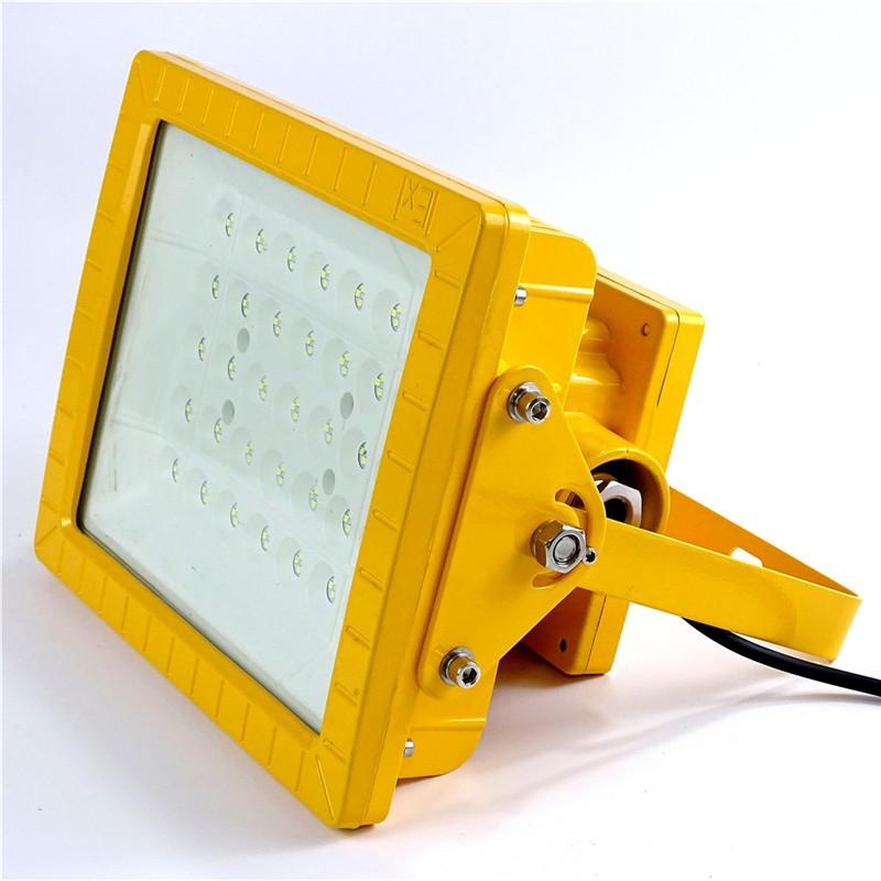 加气站防爆照明灯 led防爆泛光灯200w