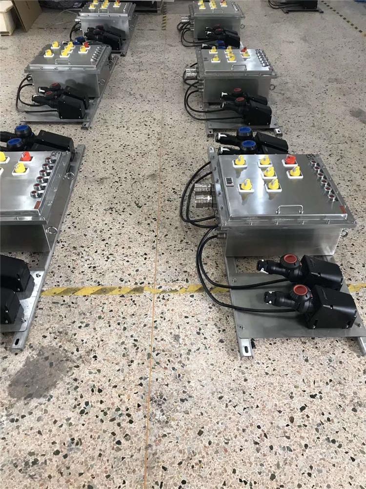 鋁合金防爆配電箱 防爆配電箱動力照明
