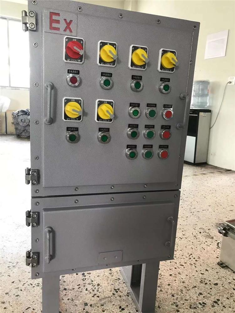 防爆應急配電箱 開關柜隔爆電源控制檢修箱BXMD-T防腐防塵IIC