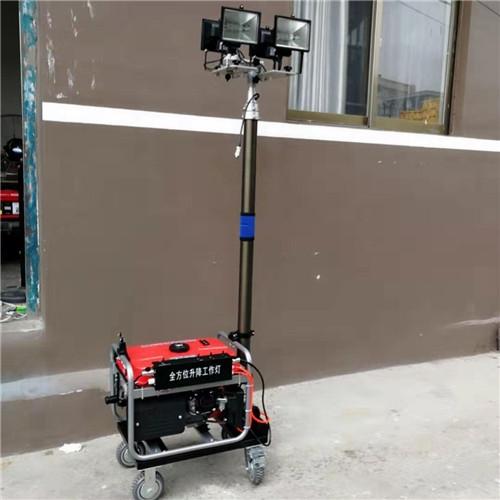 本田发电机移动照明车 抗洪救灾专用升降照明灯