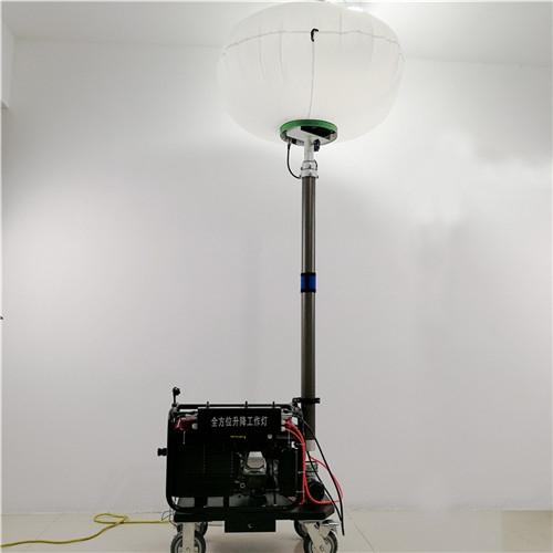 自发电应急移动照明设备 防汛抢险应急照明灯的价格