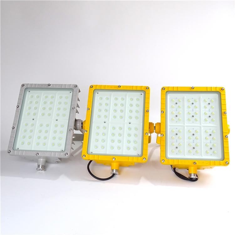 加油站罩棚防爆LED应急灯 防爆led灯100w