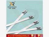 供应兴荣XR-CT16超宽不锈钢扎带 16mm自锁不锈钢宽扎带