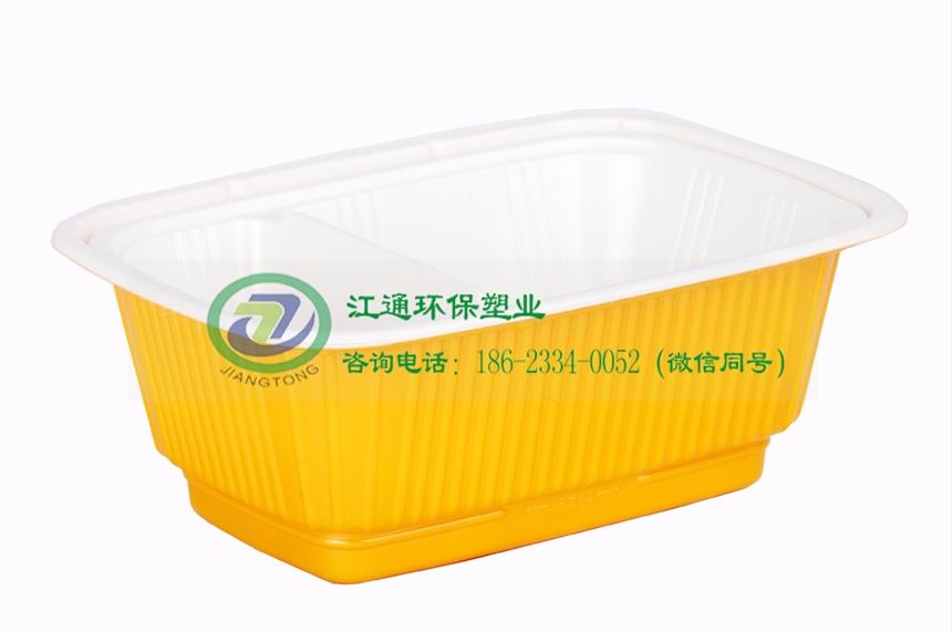 一次性自加熱飯盒_批發/定做_自熱飯盒生產廠家