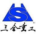 重庆三合冶金专用机械有限公司