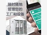 重庆消防管道压力智能测控系统