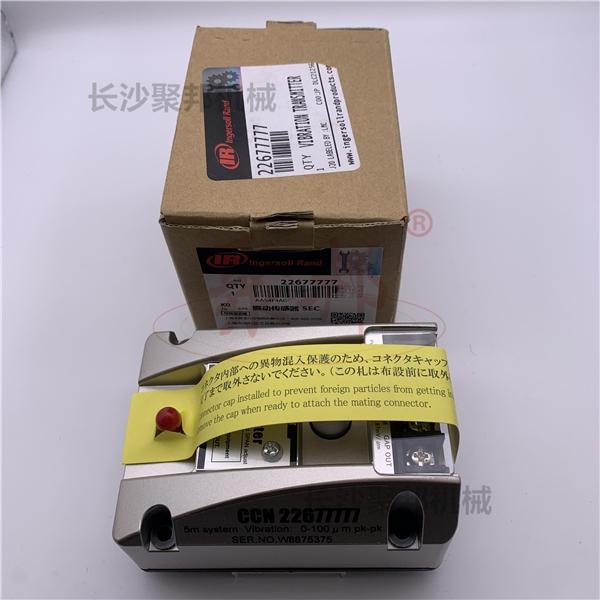 ATP16960英格索兰弹簧