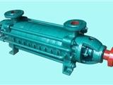 锅炉给水泵DG12-50故障分析与排除