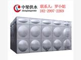 襄阳300吨不锈钢方形水箱消防水箱现场焊接安装