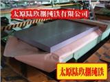 太钢原厂板纯铁材料DT4冷轧薄板