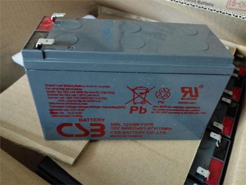 希世比/CSB蓄電池 GP12650 12V65AH 太陽能專用