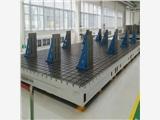 厂家亚博有网页版3×6米铸铁实验平台 2×5米刨床加工设备底座 划线平台