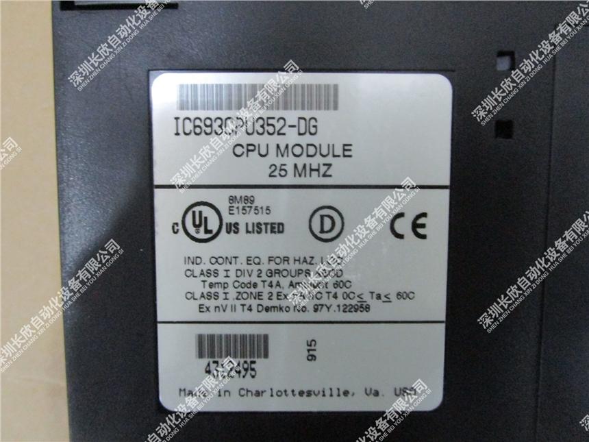 GE IC660BSM021 现货议价