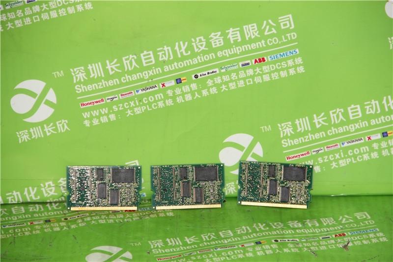 晋安SD812F欢迎来电