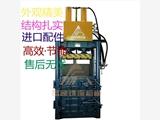 手动液压打包机维修 昌晓机械设备 废纸液压打包机