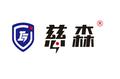 慈溪巨森电器易胜博官方app下载