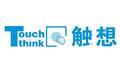深圳市触想智能股份有限公司