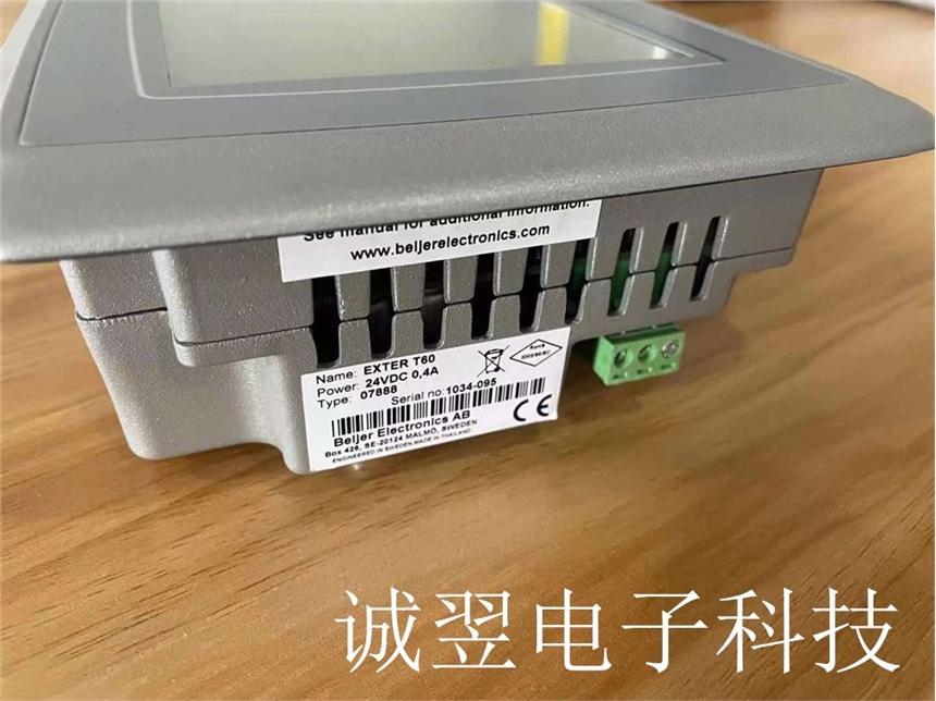 ABB 示教器 DSQC679