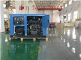 兖州450KW3千瓦静音汽油发电机