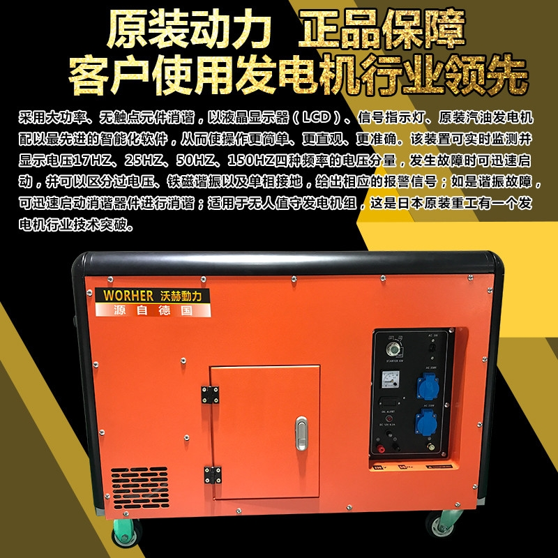 280KW柴油发电机价格箱式便携式