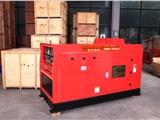 龙湾区350A管道向下焊专用发电电焊机