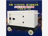 240KW柴油发电机网船用