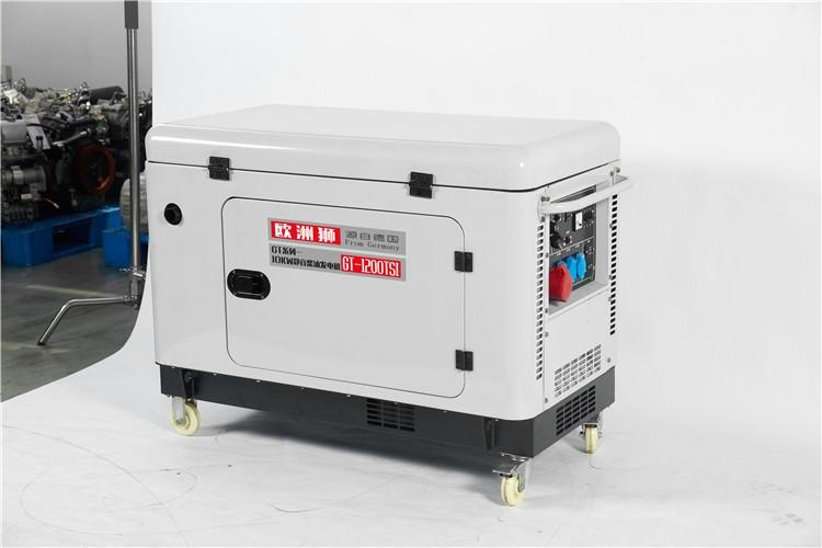投标用10千瓦柴油发电机价格