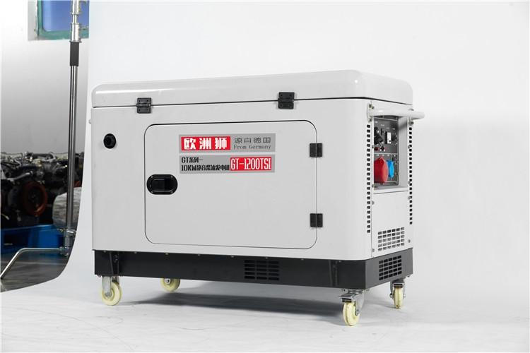 投标用10千瓦静音柴油发电机价格