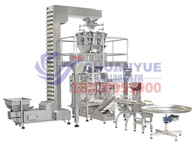 包装机械设备全自动胡椒粒包装机多功能自动称重立式包装机
