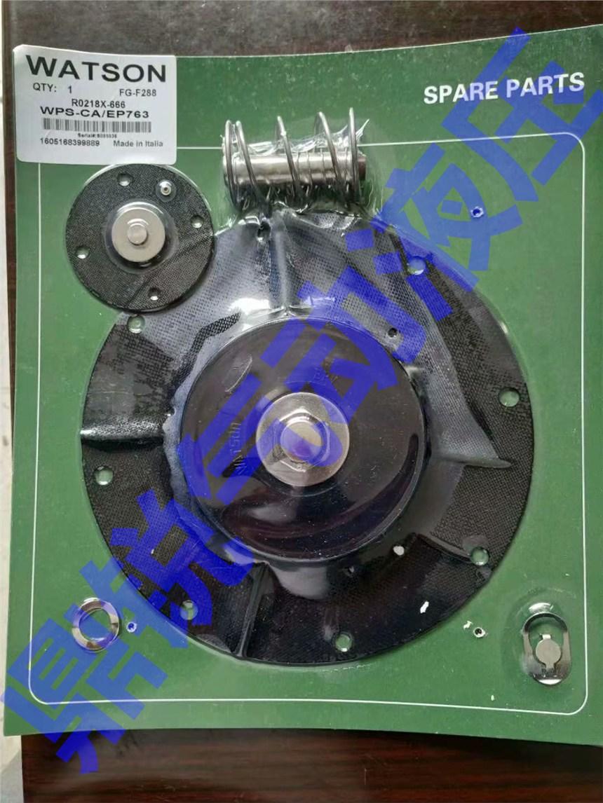 耐高溫耐低溫脈沖閥膜片 耐高溫膜片 耐低溫膜片 氟橡膠膜片