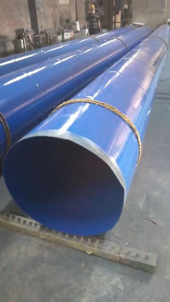 西安熱浸塑鋼制電纜套管涂塑量大優惠