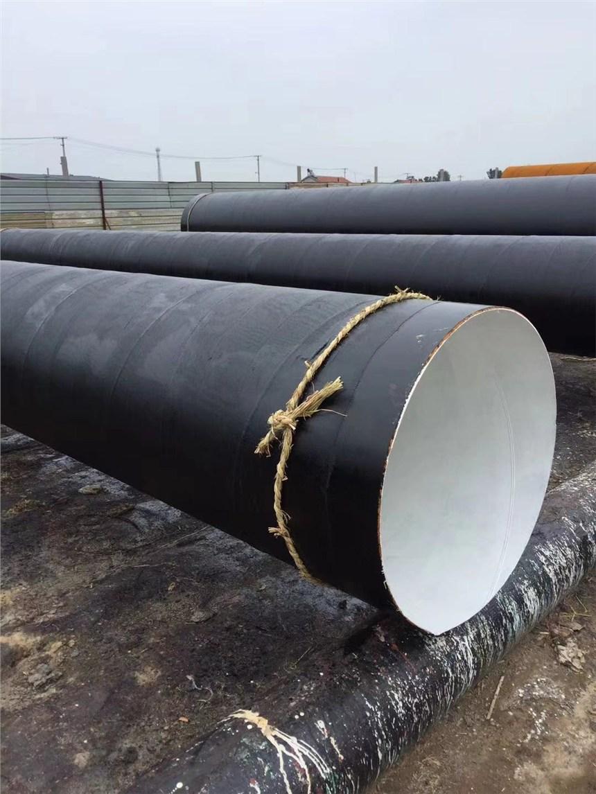 三沙蒸汽復合保溫螺旋鋼管生產廠家