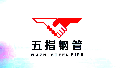 滄州市五指鋼管有限公司