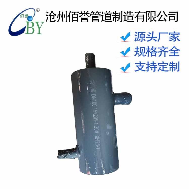 甘肅94K402-1標準集氣罐,DN105碳鋼集氣罐,臥式集氣罐廠家